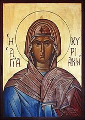 Agia Kyriaki (St Kyriaki)